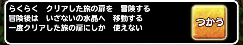 f:id:yukihamu:20181125235224j:plain