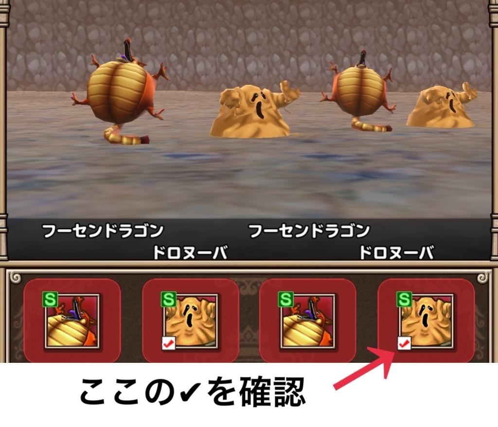 f:id:yukihamu:20181126114544j:plain