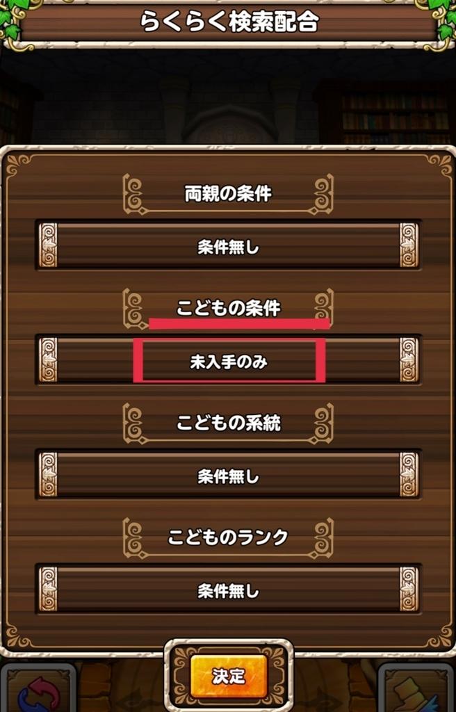 f:id:yukihamu:20181126120929j:plain