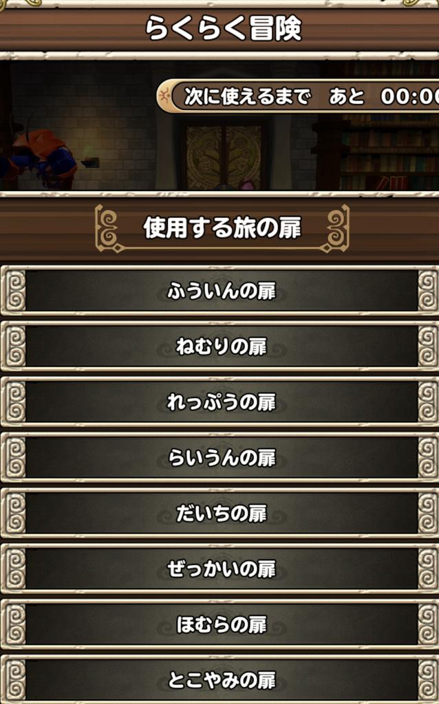f:id:yukihamu:20181126150040j:plain