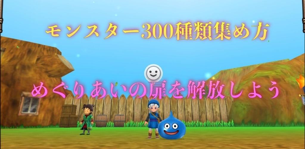 f:id:yukihamu:20181126154352j:plain