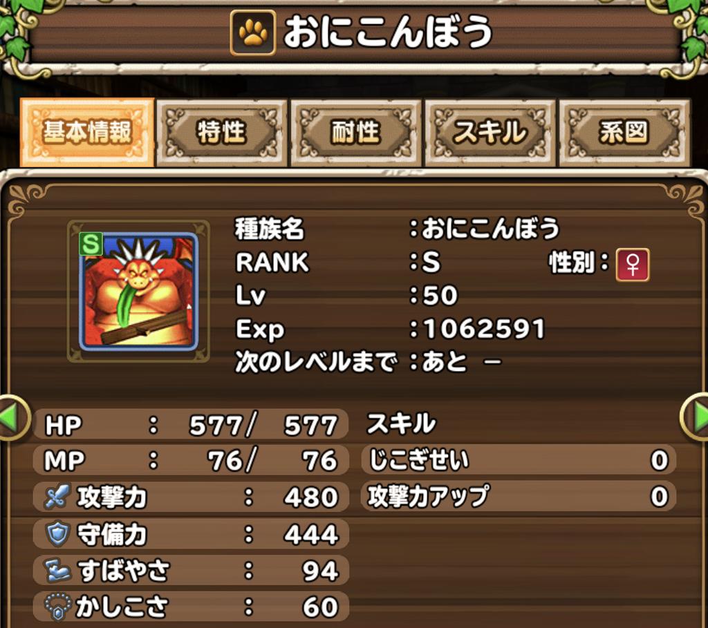 f:id:yukihamu:20181130223011j:plain