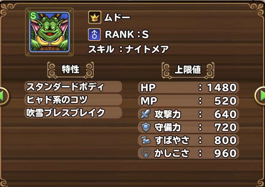 f:id:yukihamu:20181130223406j:plain