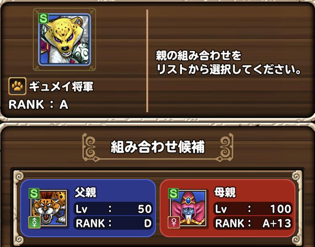 f:id:yukihamu:20181203103340j:plain