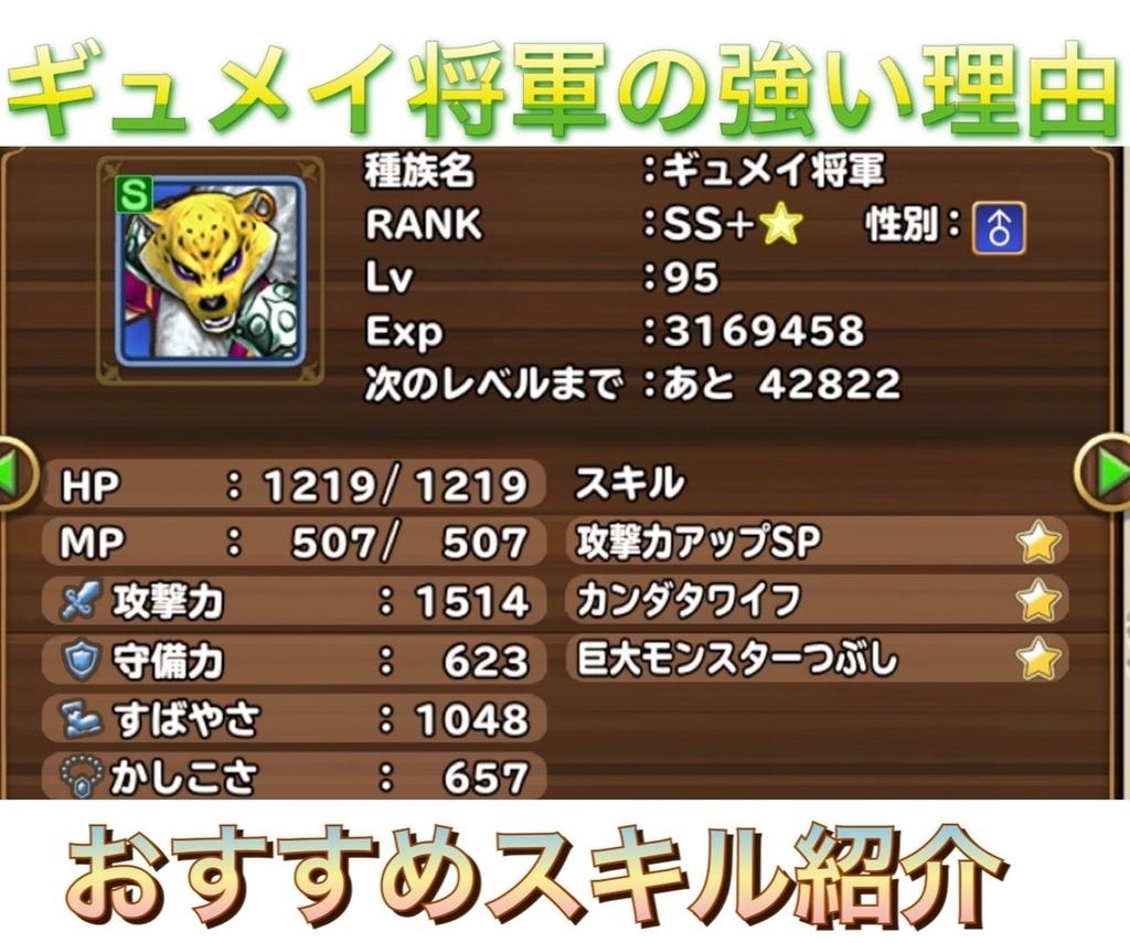 f:id:yukihamu:20181203142351j:plain