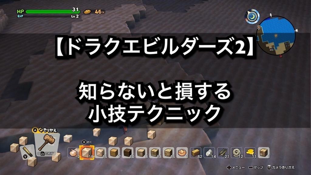 f:id:yukihamu:20181212214044j:plain