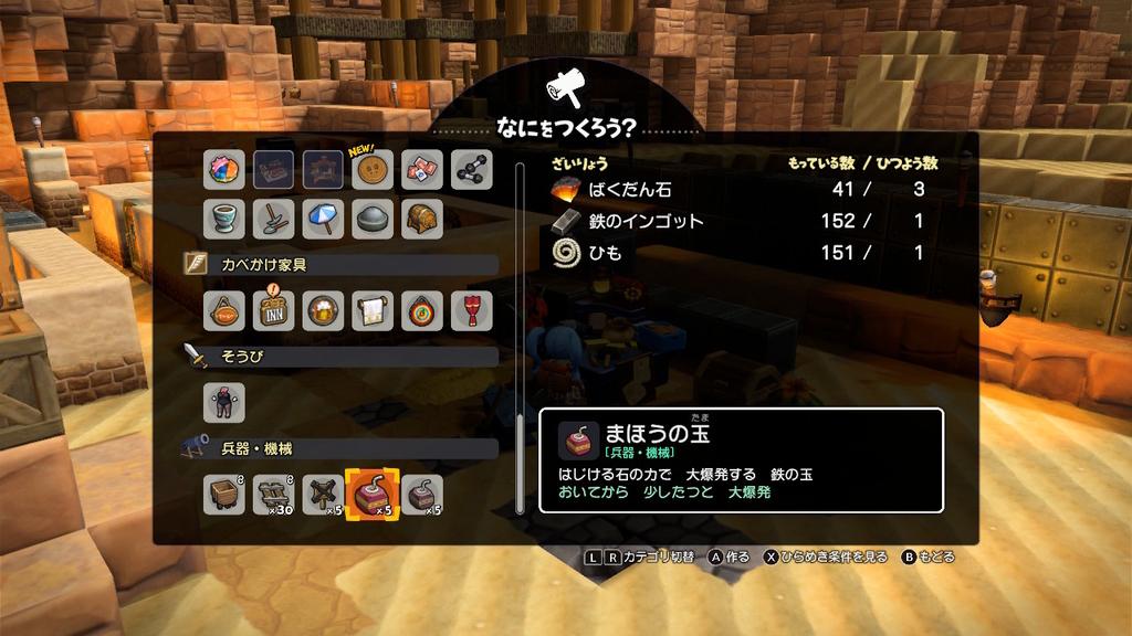 f:id:yukihamu:20181227174033j:plain