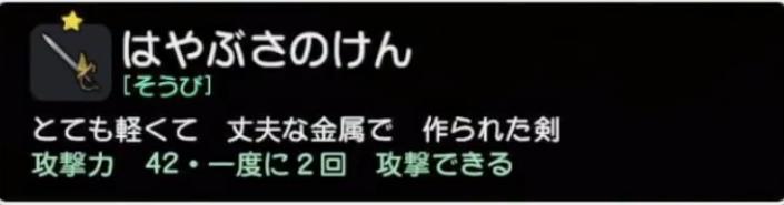 f:id:yukihamu:20181229120503j:plain