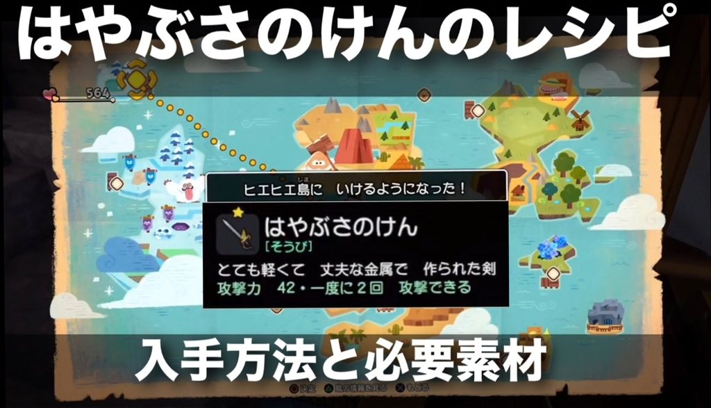 f:id:yukihamu:20181229123222j:plain