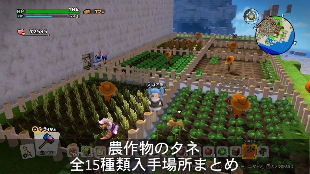 f:id:yukihamu:20190114221642j:plain