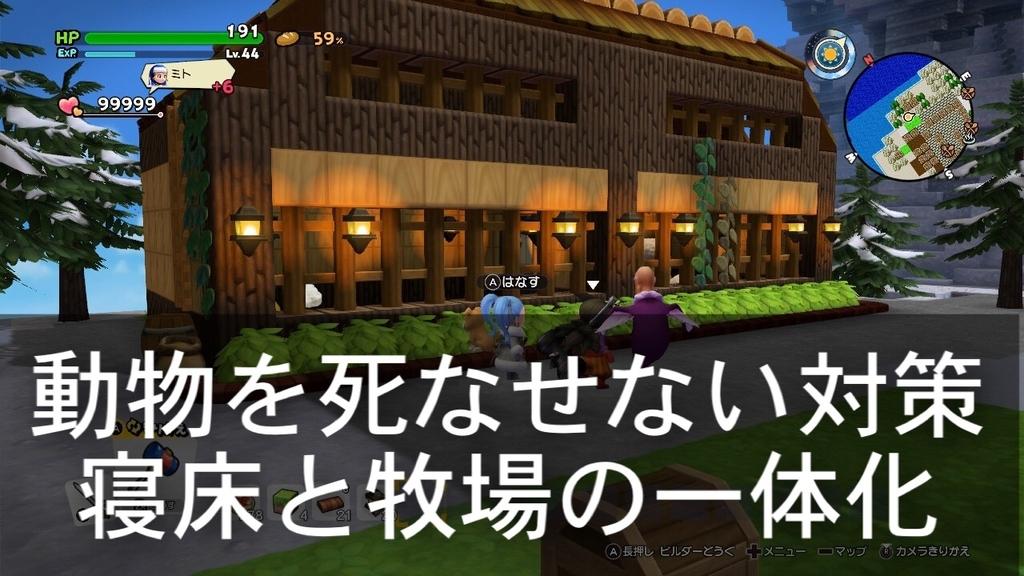 f:id:yukihamu:20190119201212j:plain