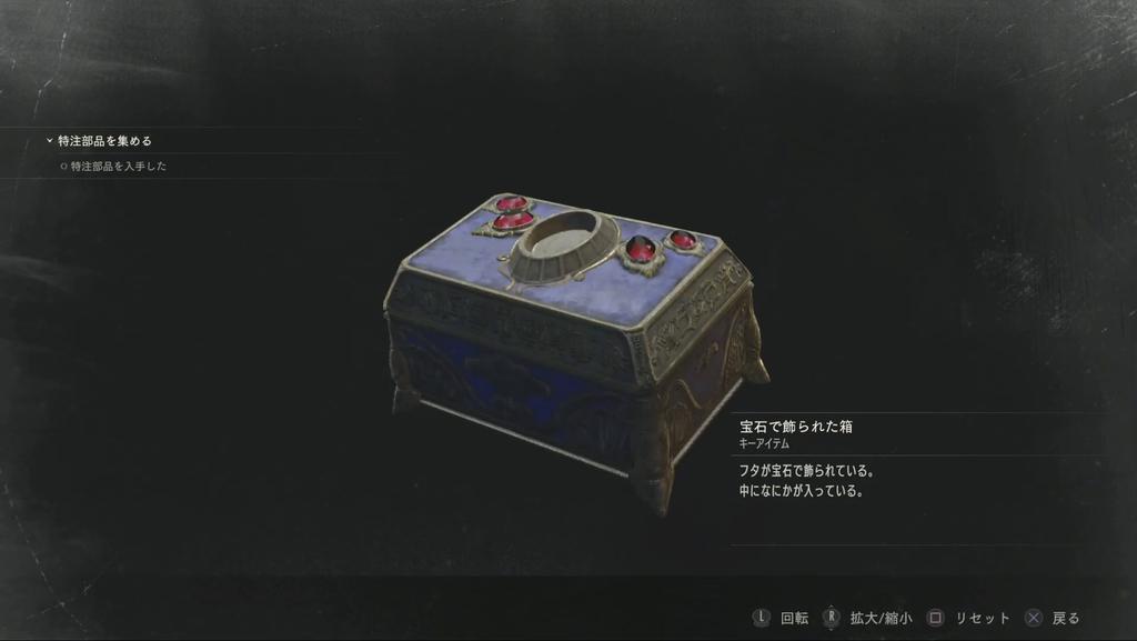 f:id:yukihamu:20190125064608j:plain