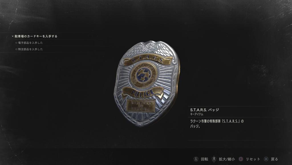 f:id:yukihamu:20190125070146j:plain