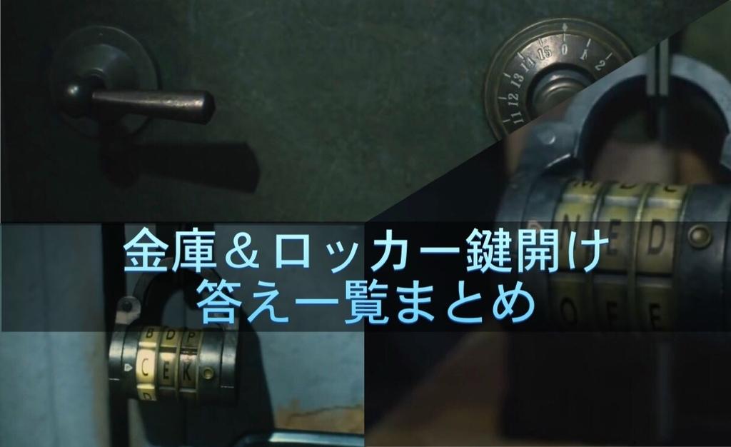 f:id:yukihamu:20190128071931j:plain