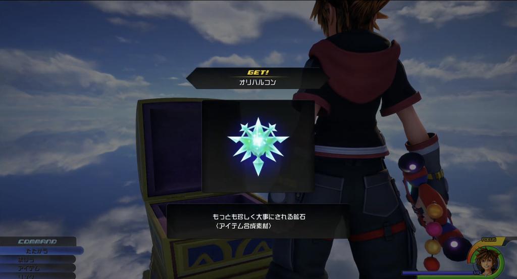 f:id:yukihamu:20190203202725j:plain