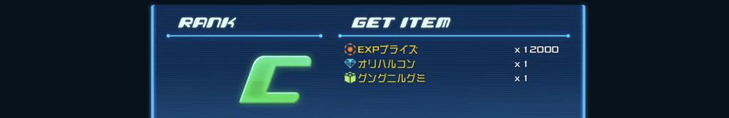 f:id:yukihamu:20190203210615j:plain