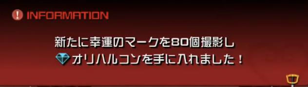 f:id:yukihamu:20190203222709j:plain