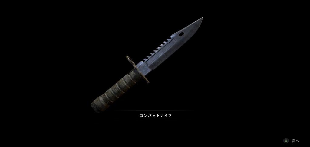 f:id:yukihamu:20190206044622j:plain