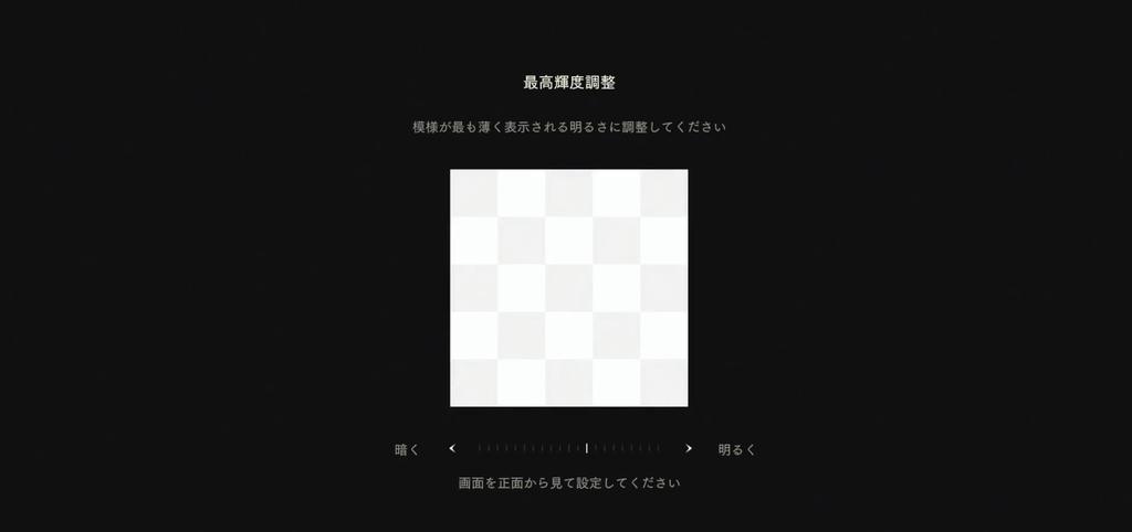 f:id:yukihamu:20190206061353j:plain