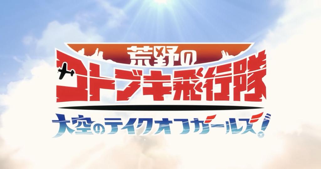f:id:yukihamu:20190213222920j:plain