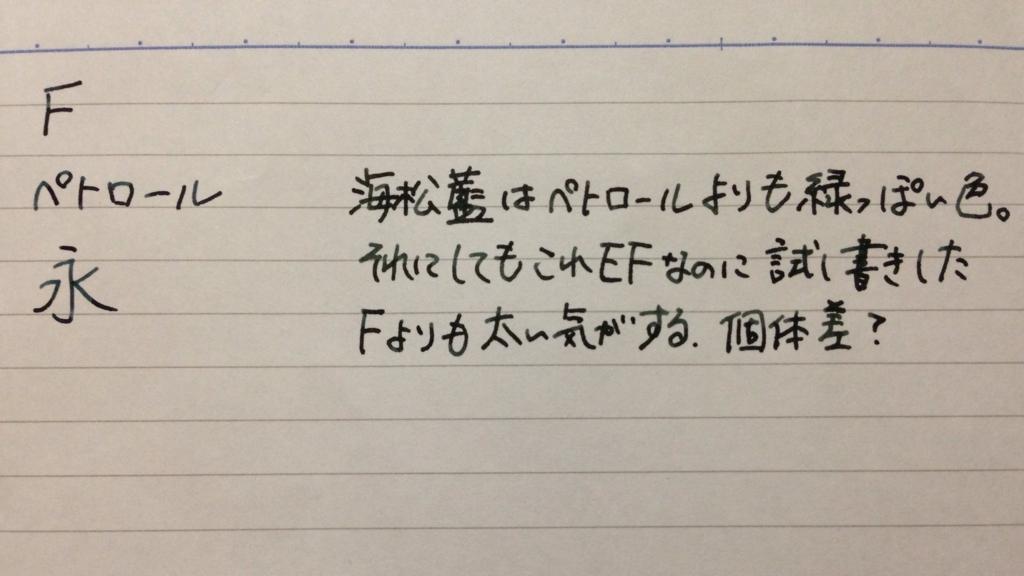 f:id:yukihananotogi:20170520225119j:plain