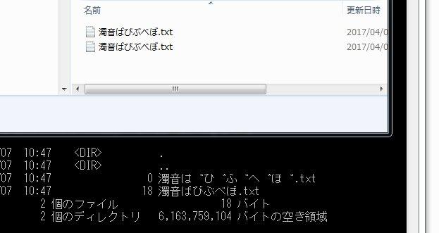 f:id:yukihaned:20170423164241j:plain