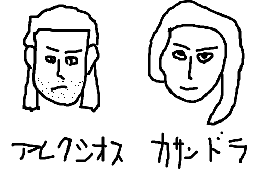 f:id:yukiharu-blog:20181015183701p:plain