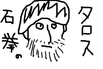 f:id:yukiharu-blog:20181015184435p:plain