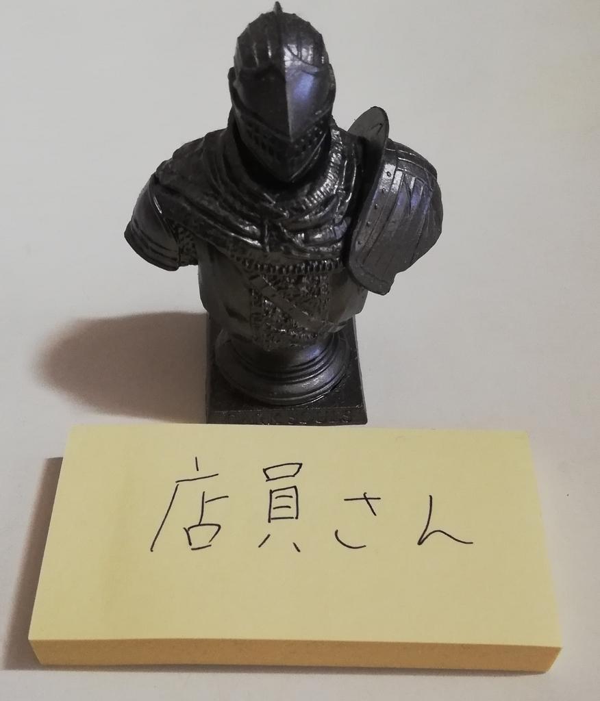 f:id:yukiharu-blog:20181018115008j:plain
