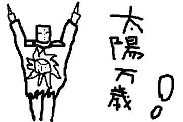 f:id:yukiharu-blog:20181018121626p:plain