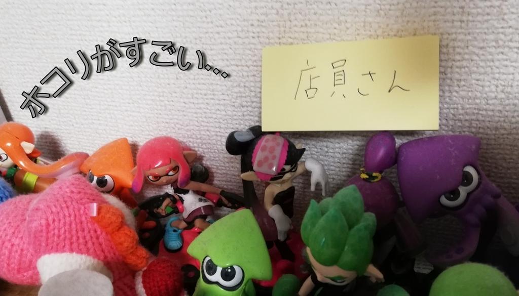 f:id:yukiharu-blog:20181108171817j:plain