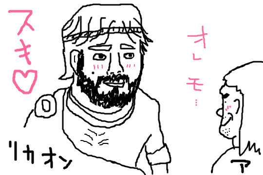 f:id:yukiharu-blog:20181119182841p:plain