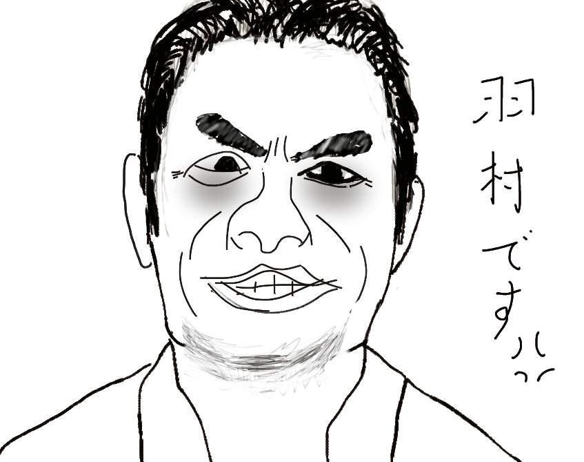 f:id:yukiharu-blog:20181223211711j:plain