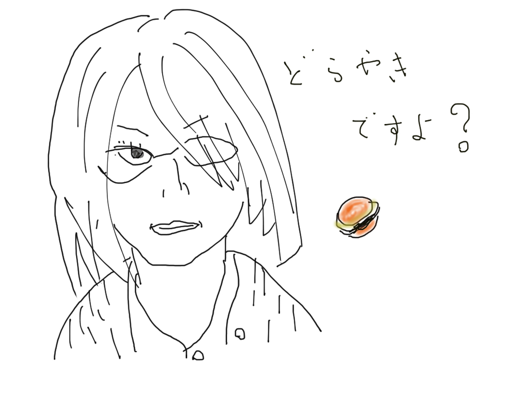 f:id:yukiharu-blog:20190121004037j:plain