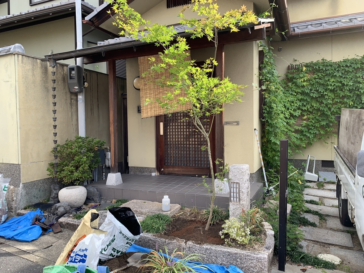 f:id:yukihatu:20201024055845j:plain