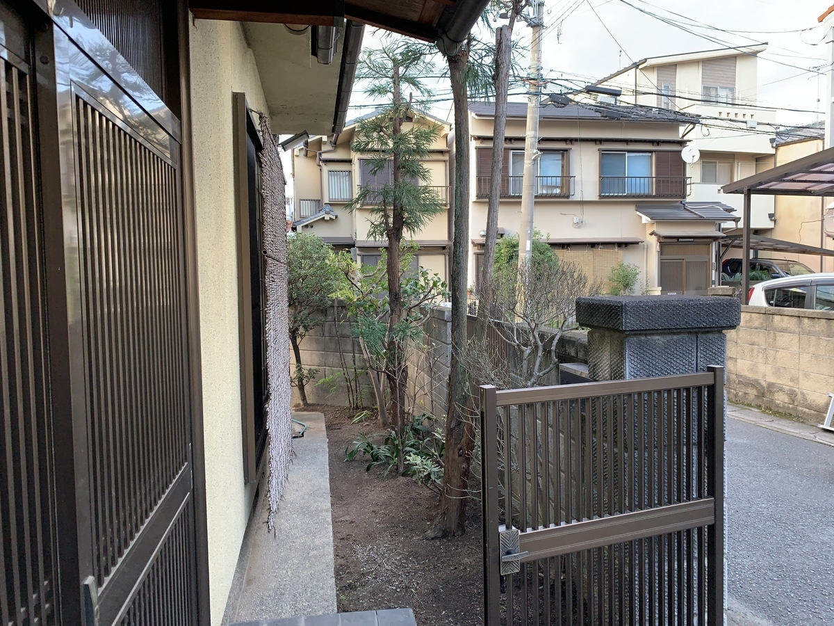 f:id:yukihatu:20201031201357j:plain