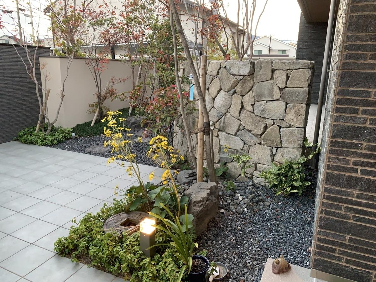 f:id:yukihatu:20201211060225j:plain