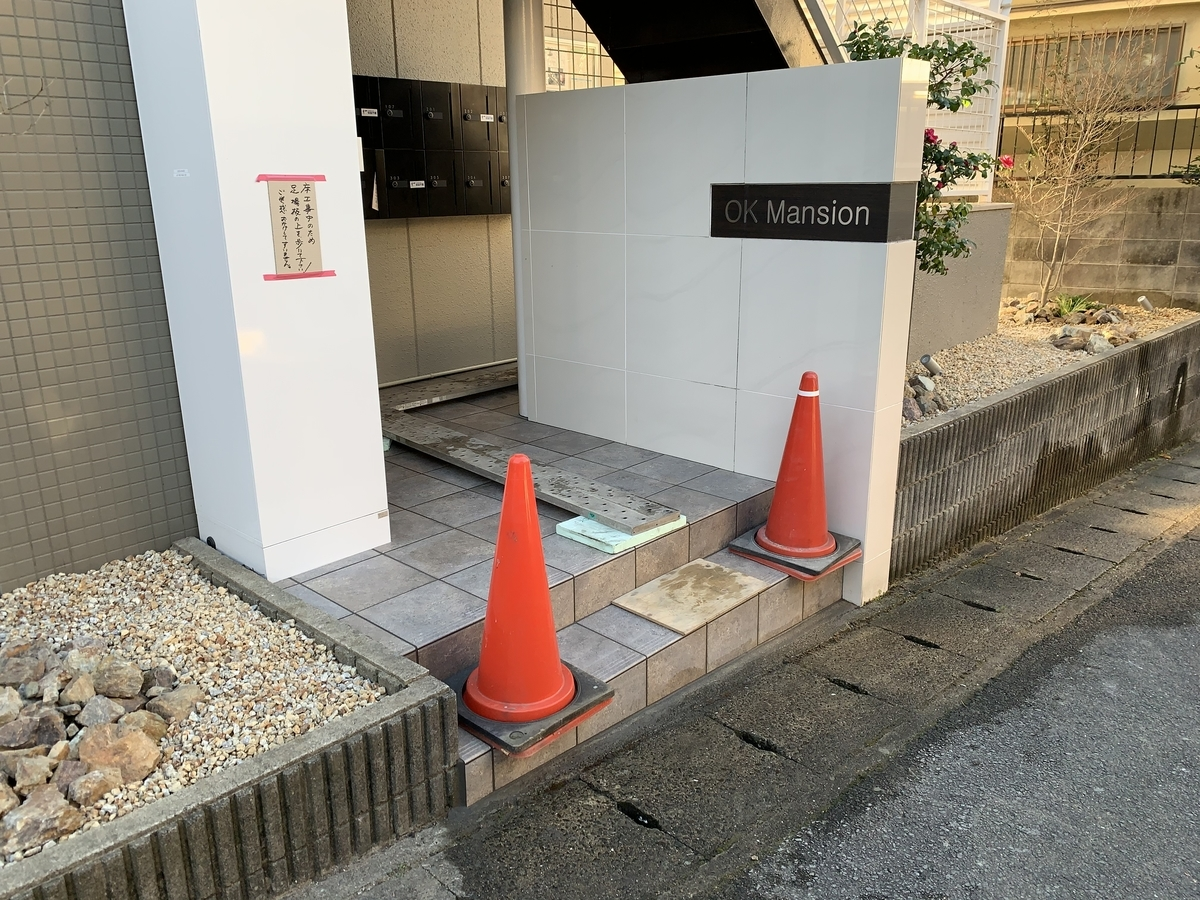 f:id:yukihatu:20201212211357j:plain
