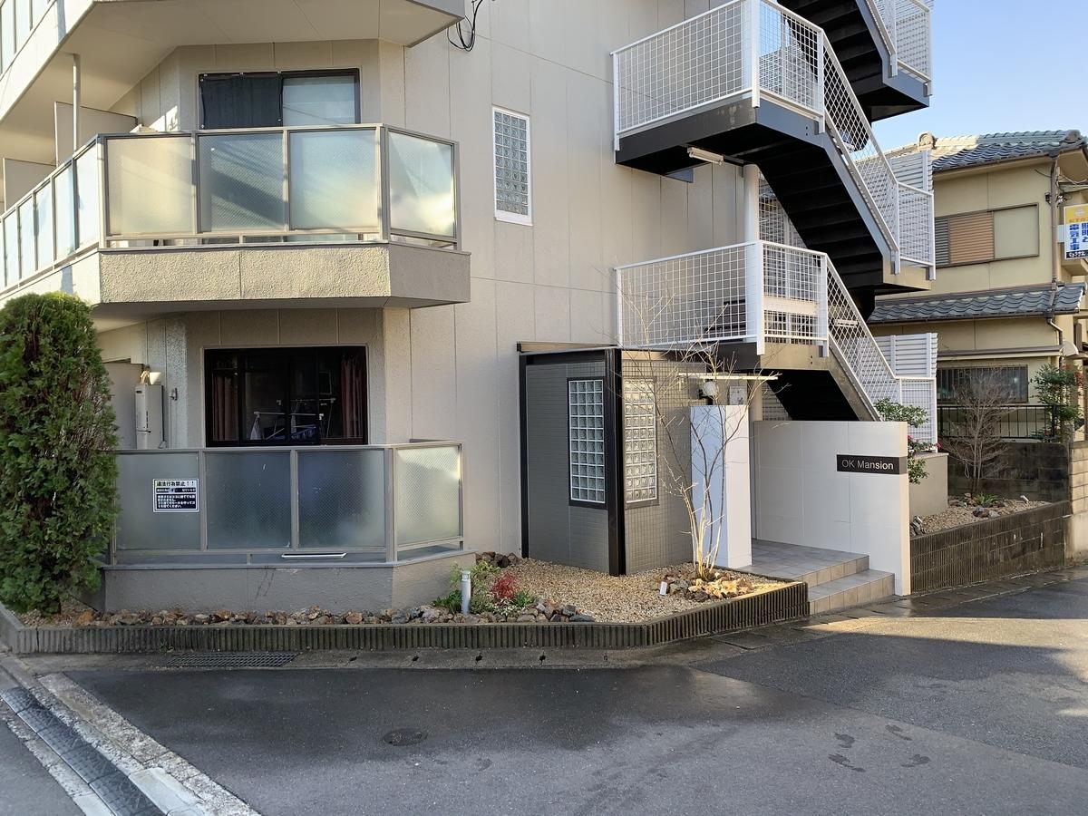 f:id:yukihatu:20201212211904j:plain
