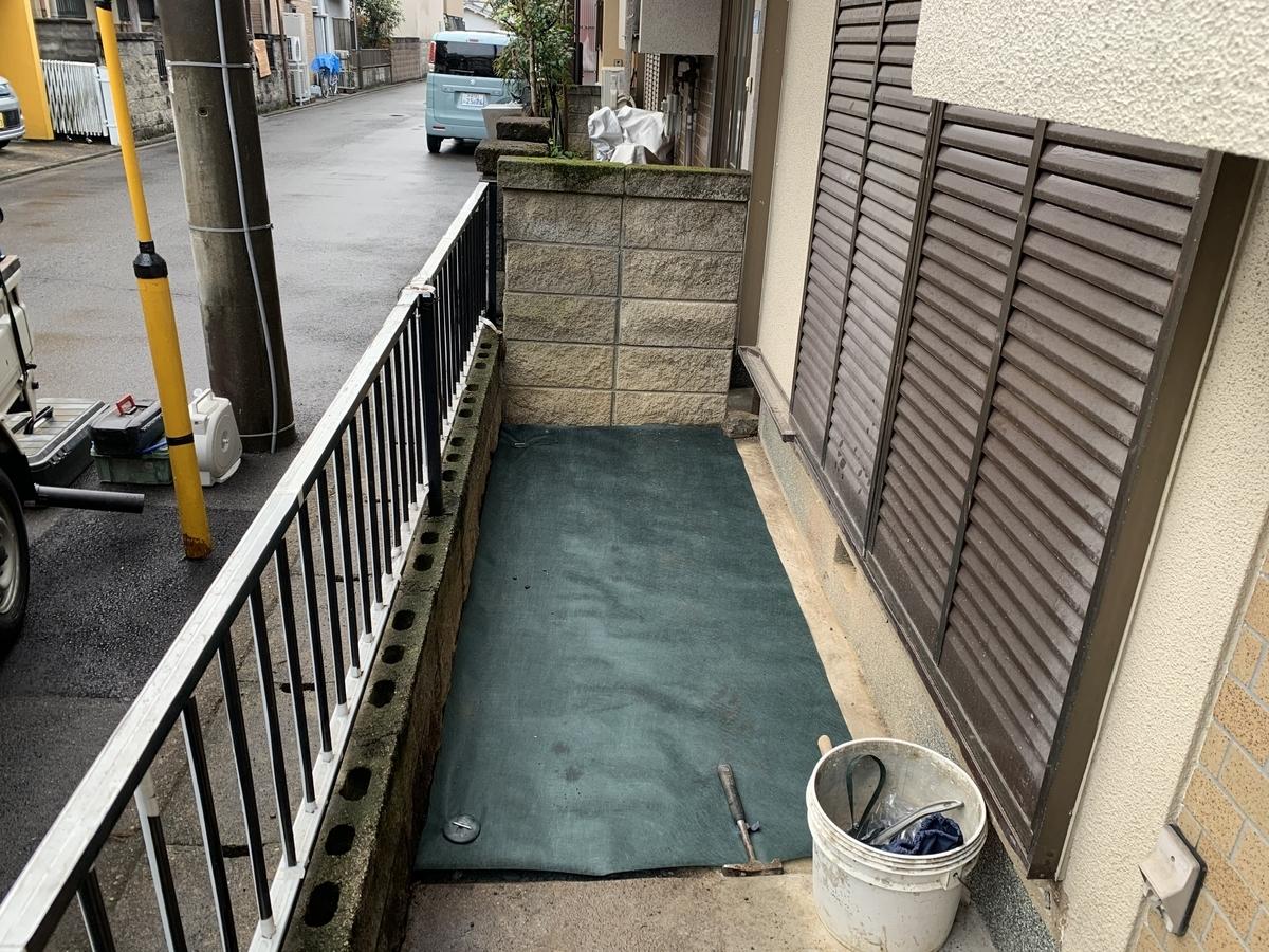 f:id:yukihatu:20201230072953j:plain
