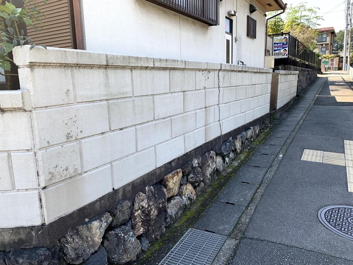 f:id:yukihatu:20210120211858j:plain