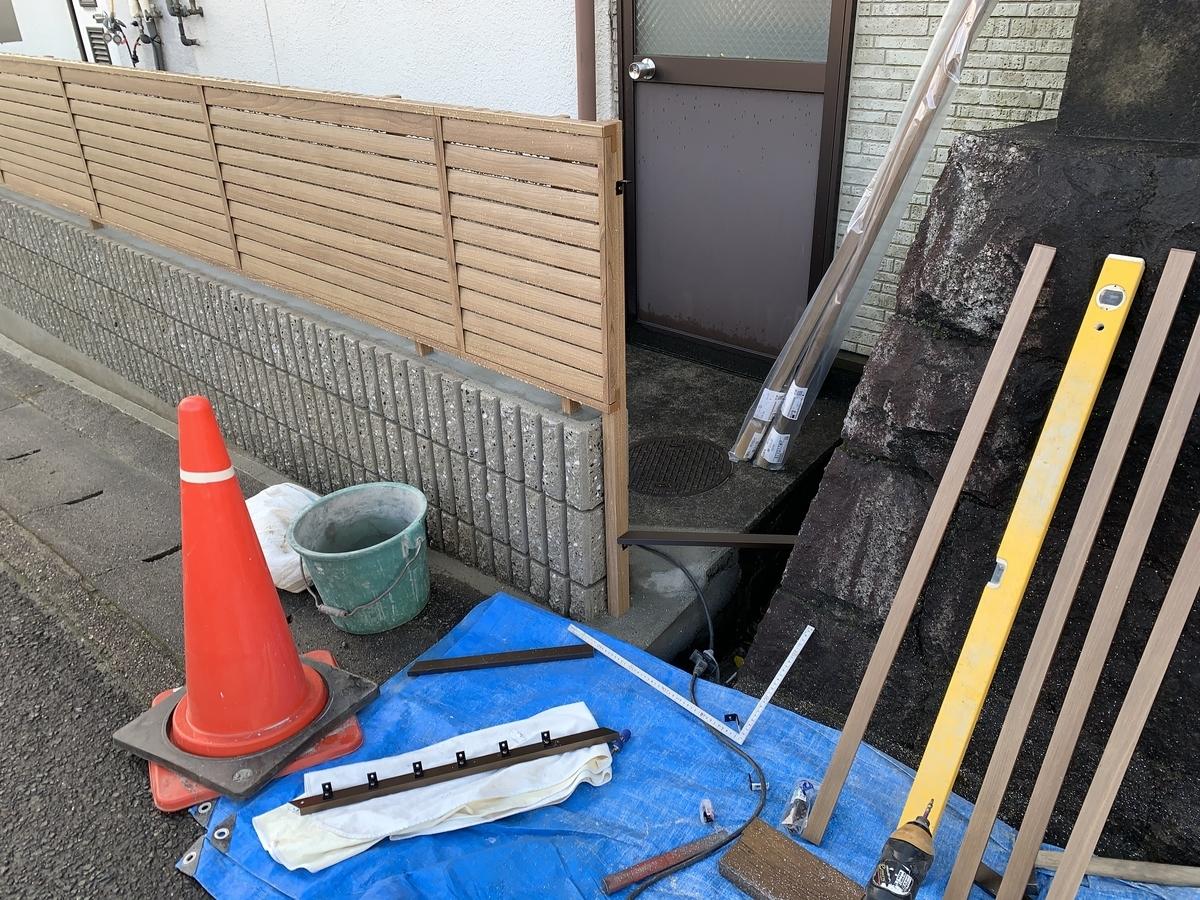 f:id:yukihatu:20210128050133j:plain