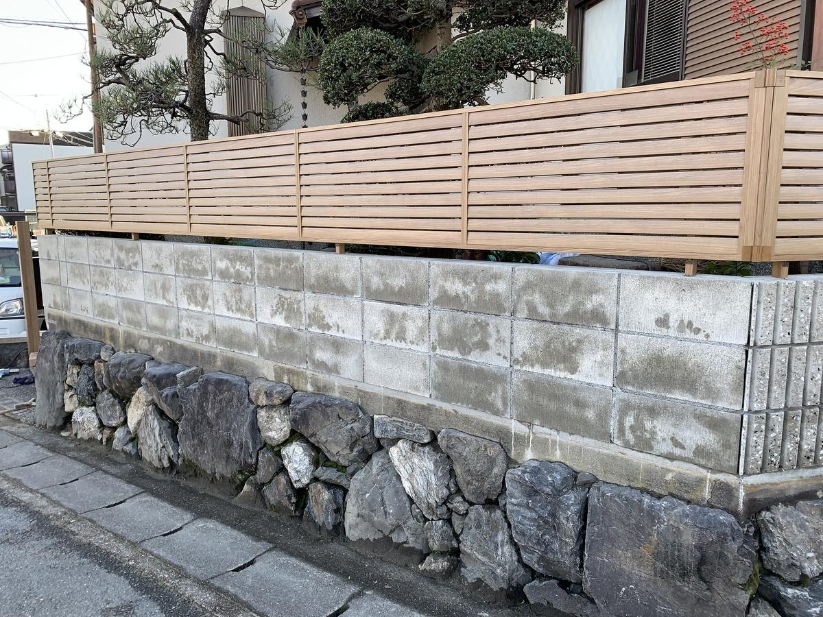 f:id:yukihatu:20210129212558j:plain