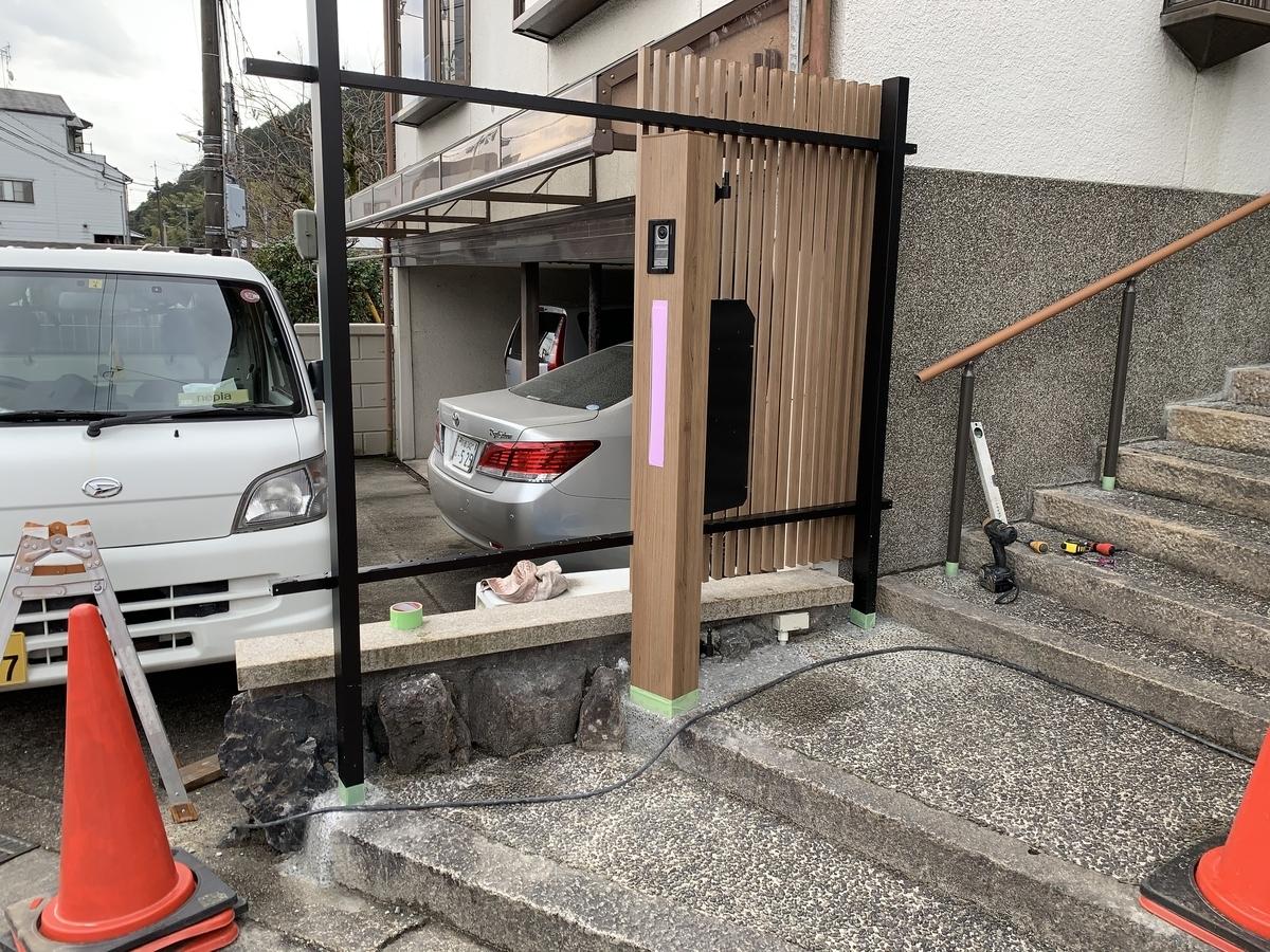 f:id:yukihatu:20210130195214j:plain