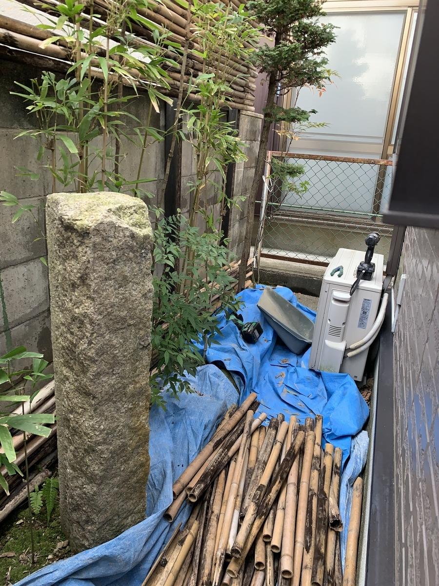f:id:yukihatu:20210223220301j:plain