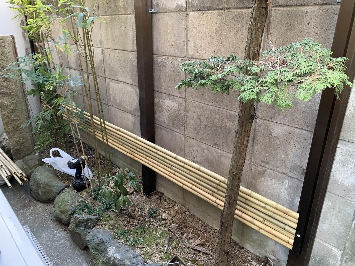 f:id:yukihatu:20210223221122j:plain