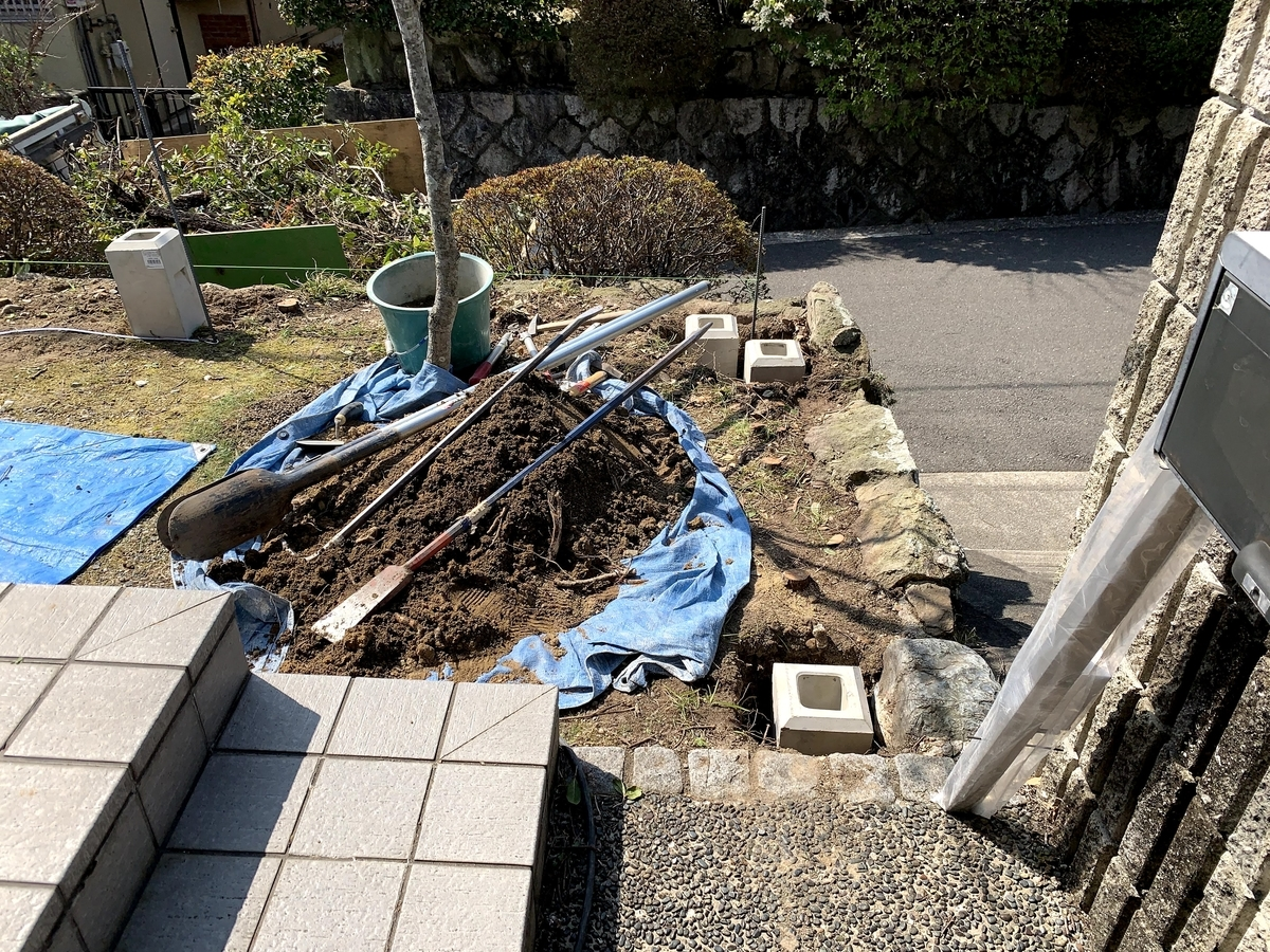 f:id:yukihatu:20210320210109j:plain