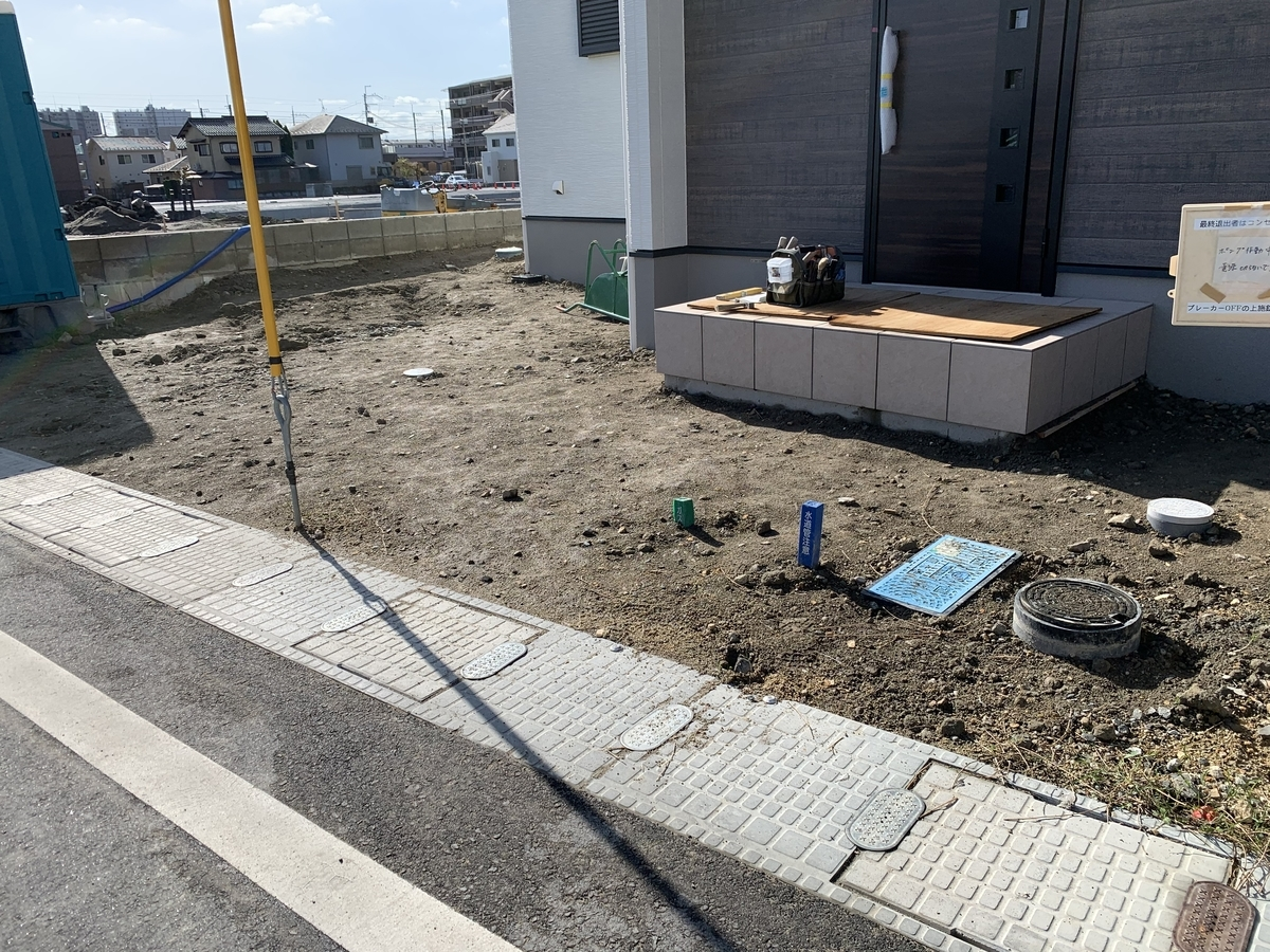 f:id:yukihatu:20210413161814j:plain