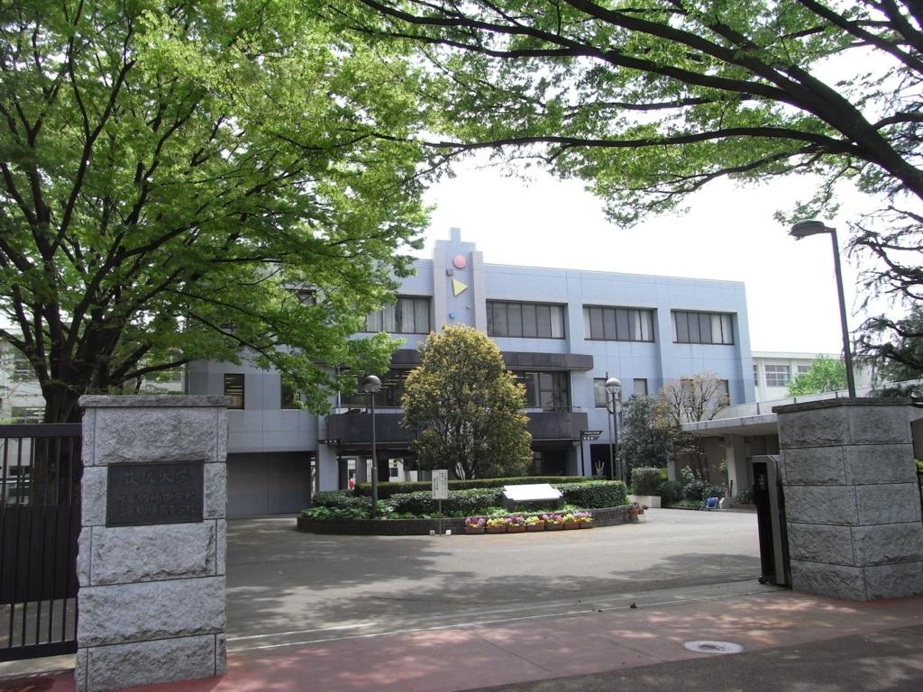 f:id:yukihayasaka:20170110003444j:plain
