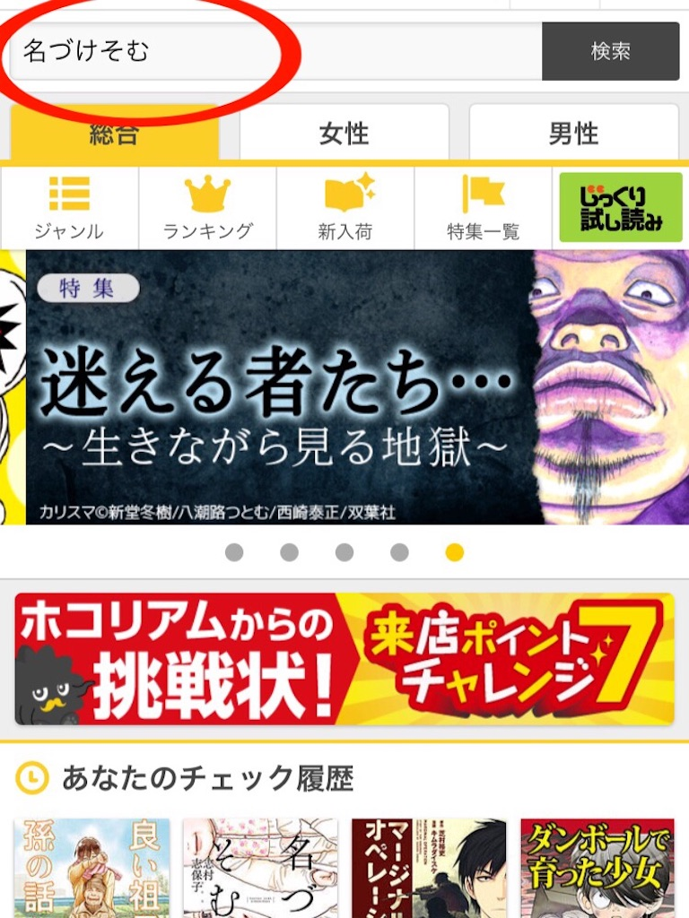 f:id:yukihira0002:20160922122015j:image